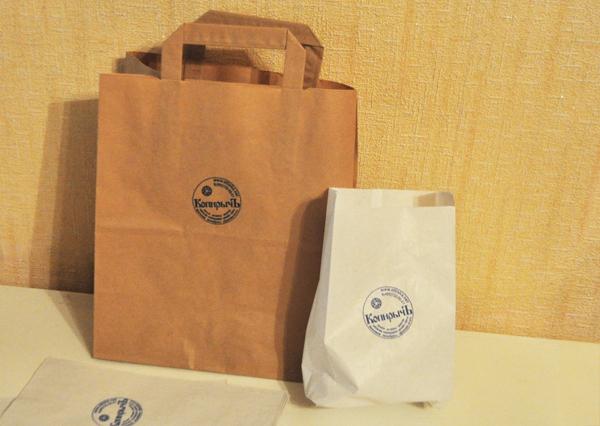 Бумажные пакеты с печатью, бумажные пакеты с логотипом